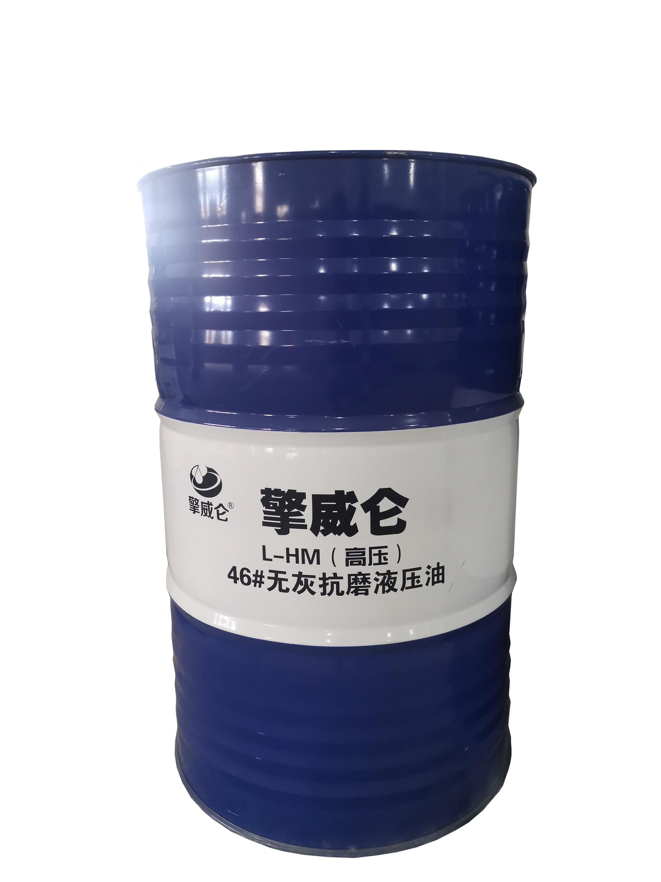 170公斤擎威仑46#液压油(高压无灰)