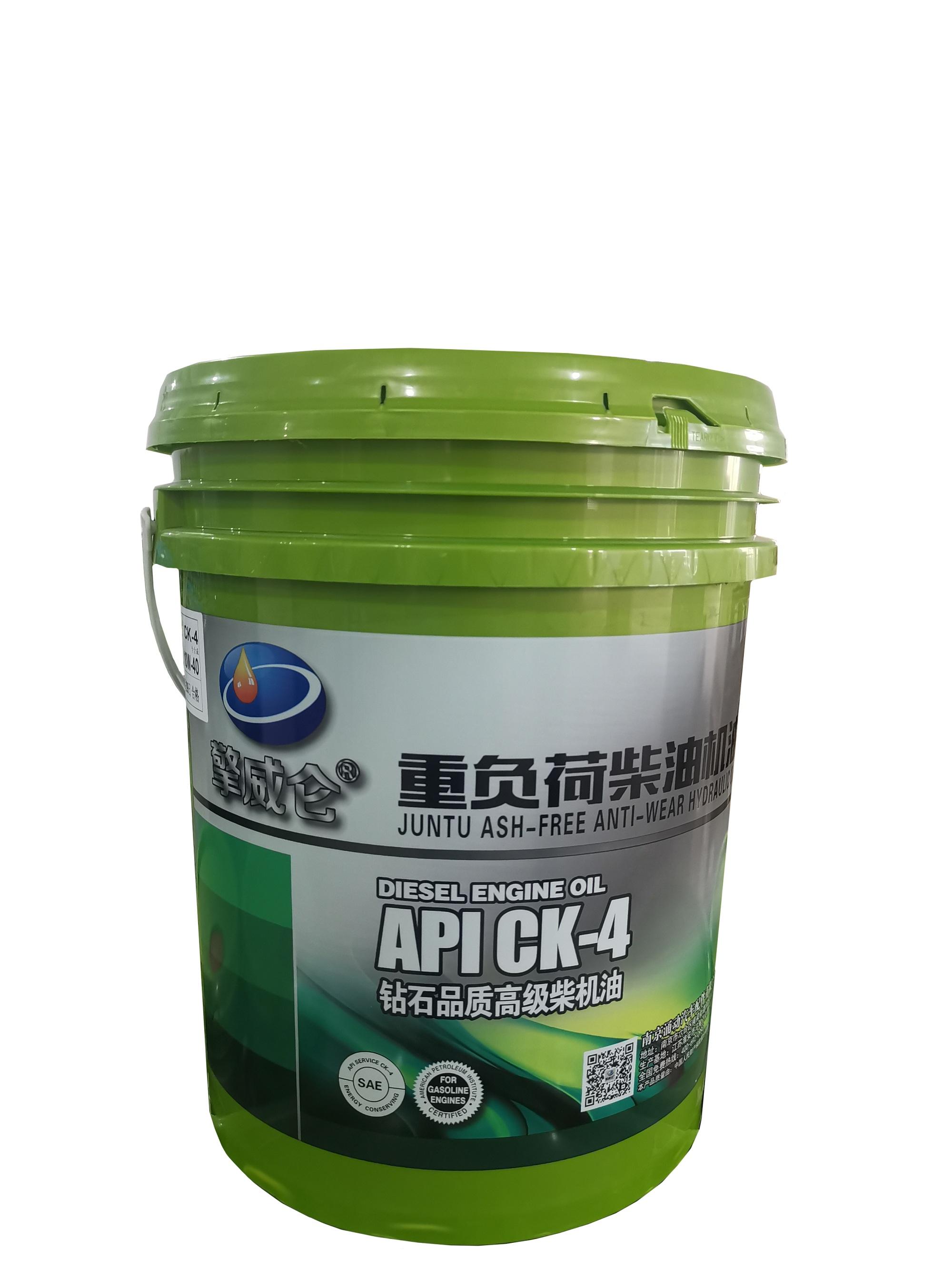 18L擎威仑CK-4Q全合成长效柴机油10W-40